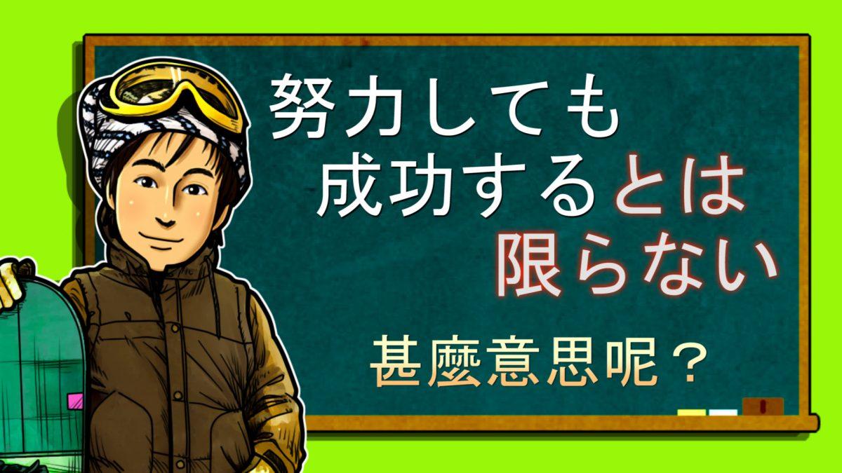 <~とは限らない>中級日語講座 vo.130