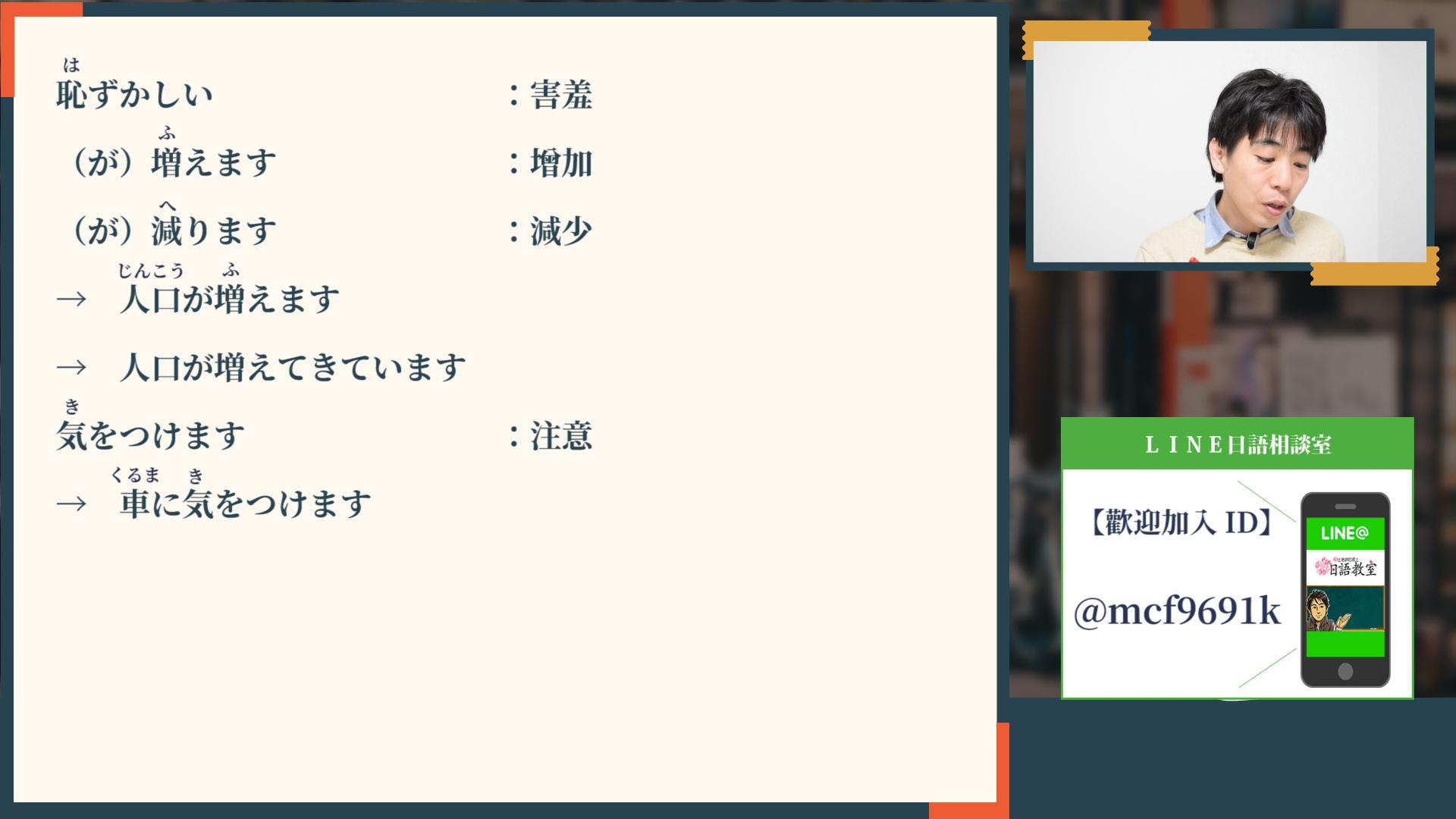 01-3お菓子