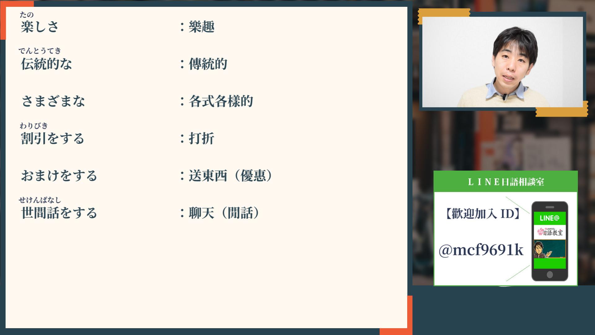 04-3大安亭市場