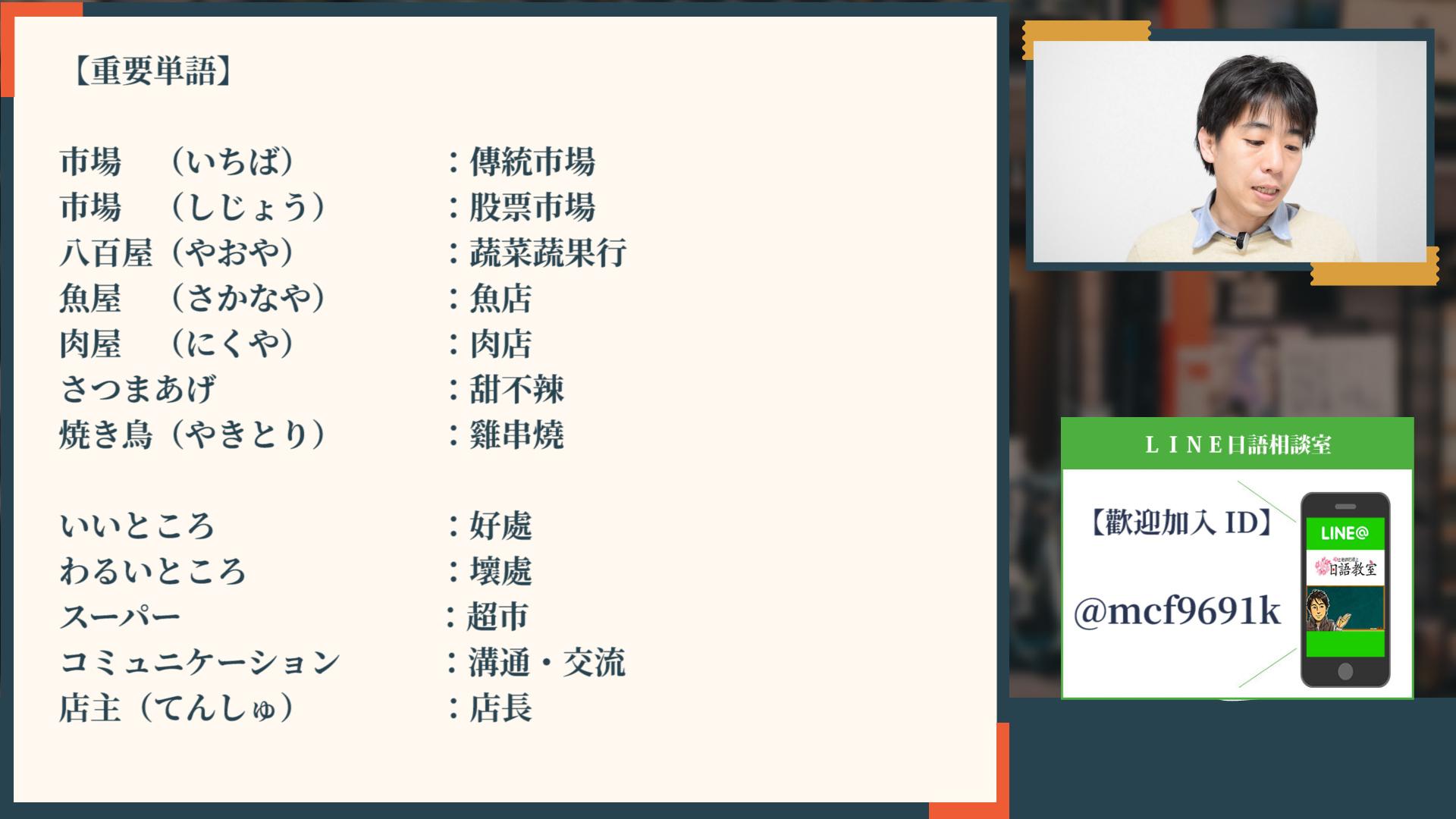 04-2大安亭市場