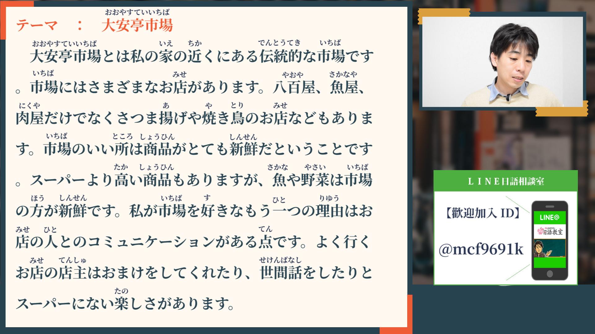 04-1大安亭市場